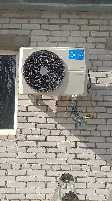 сплит система mitsubishi heavy в Кыргызстан: Установка продажа ремонт профилактика заправка фрионом.Чиго аукс гри