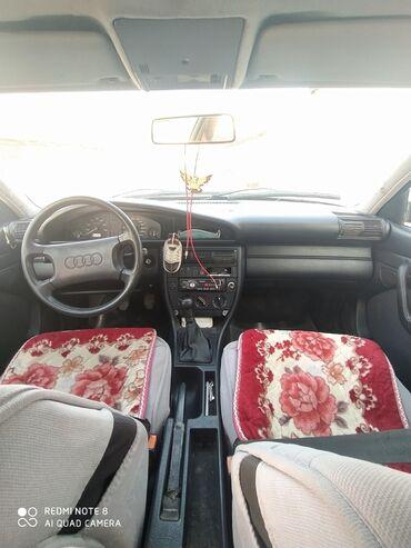 Audi S4 2.3 л. 1992 | 220 км