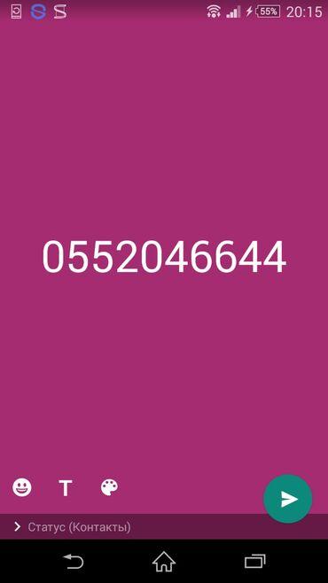 bakcell smartfon - Azərbaycan: Bakcell nomresi satilir.senedlesme bakcell musteri xidmetlerinde