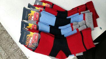 Зимние носки Махровые детские  Оптом Производство Кыргызстан