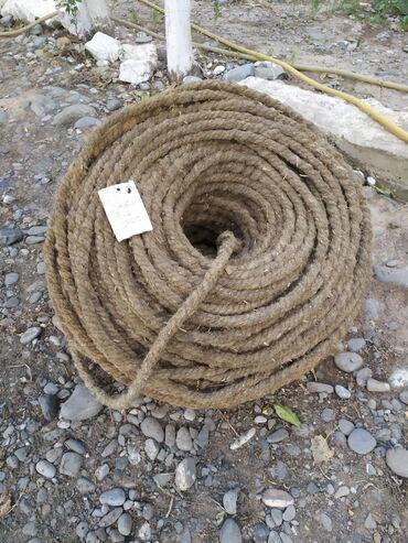 Дом и сад - Сузак: Продаю джутовый канат,диаметр 24 мм Бухта 91 кгцена одного