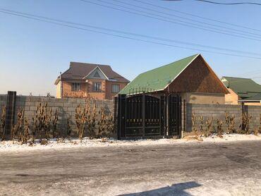 Продам - Тип предложения: от собственника - Бишкек: Продам Дом 55 кв. м, 3 комнаты