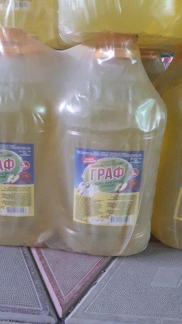 Другие товары для дома в Кант: Мыломойка для посуды только оптом