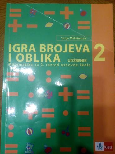 Knjige, časopisi, CD i DVD | Novi Pazar: Udzbenik, Matematika za 2. razred osnovne skole, latinica, Klett