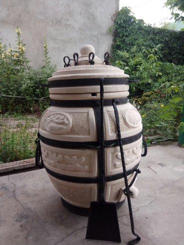 """Тандыр """" Охотник"""" изготовлен из в Бишкек"""