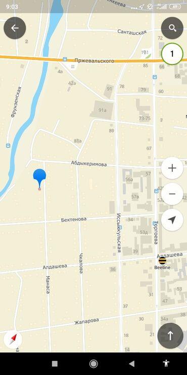 купить диски гольф 4 в Кыргызстан: Продам Дом 200 кв. м, 4 комнаты