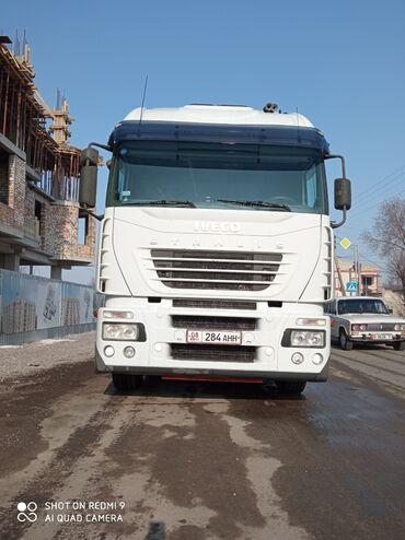 тумбочка пенал в Кыргызстан: Продаю фуру ивеко стралис 2003 г. Коробка автомат+типтроник 430 л.С. Р