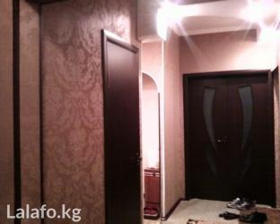 Квартира расположена на первом этаже в Бишкек