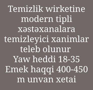 kontakt home elaqe nomresi gence - Azərbaycan: Elaqe nomresi