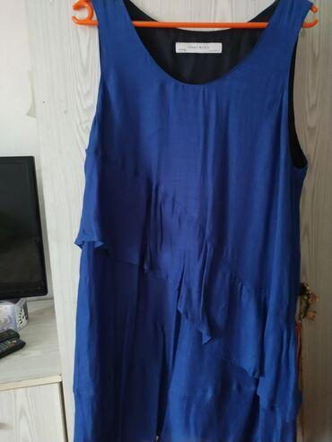 Άλλα - Ελλαδα: Γυναικείο φόρεμα μπλε