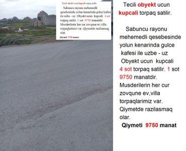 Bakı şəhərində Tecili obyekt ucun kupcali torpaq satilir. Sabuncu rayonu mehemedli