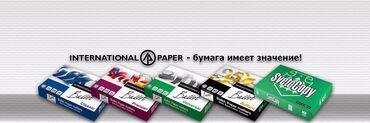 Бумага офисная А4 оптом от производителя. Товар сертифицирован и имеет