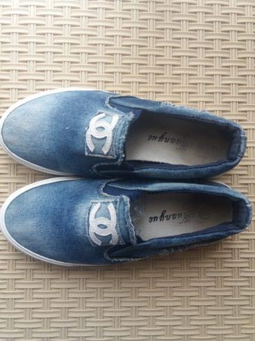 женская обувь в наличии в Кыргызстан: Обувь джинсовая р.36-37 в хорошем состоянии