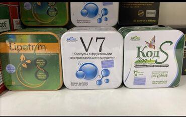 массажный обруч для похудения в Кыргызстан: V7 - Капсулы для похудения с фруктовыми экстрактамиПрепарат