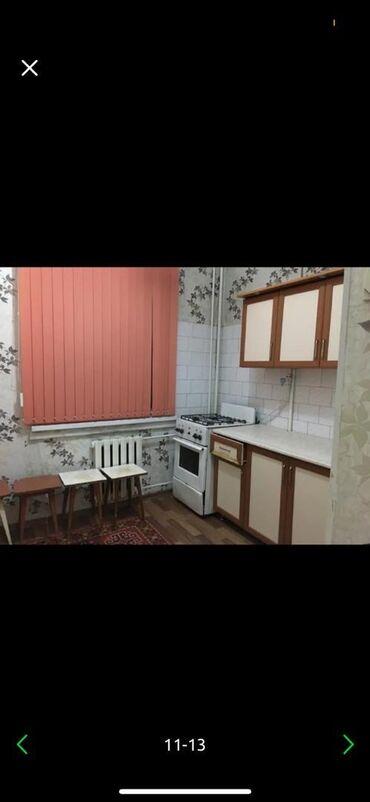 куплю 3 х комнатную квартиру в бишкеке в Кыргызстан: Сдается квартира: 3 комнаты, 68 кв. м, Бишкек