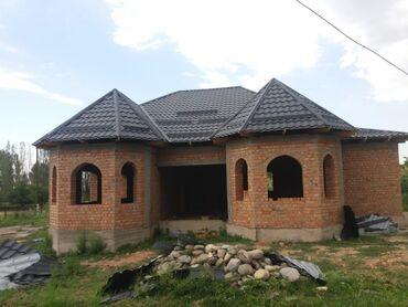 Крыша жабам бардык турун Бишкек