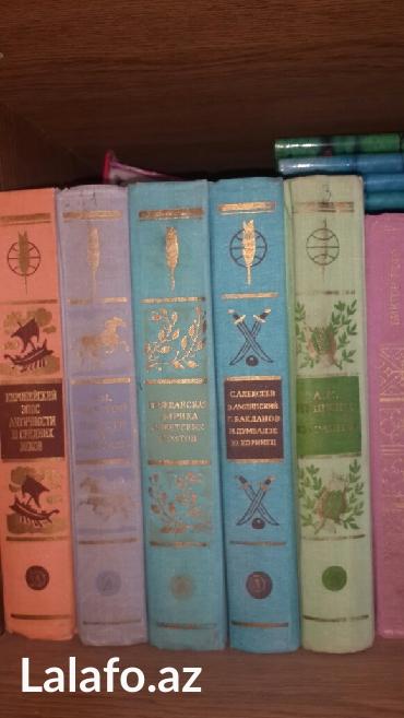 Xırdalan şəhərində В наличии много книг.. спрашивайте!