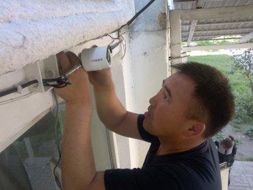 Установка: онлайн-видео наблюдения, системы контроля доступа, домофоно в Бишкек