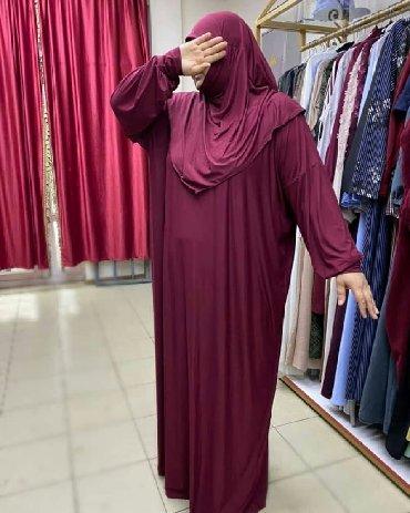 хиджаб женский в Кыргызстан: Хиджаб Намазник ткань колифорния адрес тунгуч