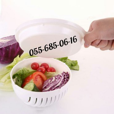 Bakı şəhərində Salat ve ya meyvə dogramaq üçün ideal qab😊 Bakı daxili istenilen ünva