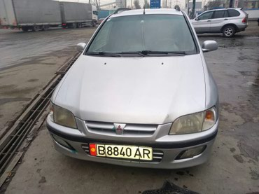 Acura CL 2002 в Ош