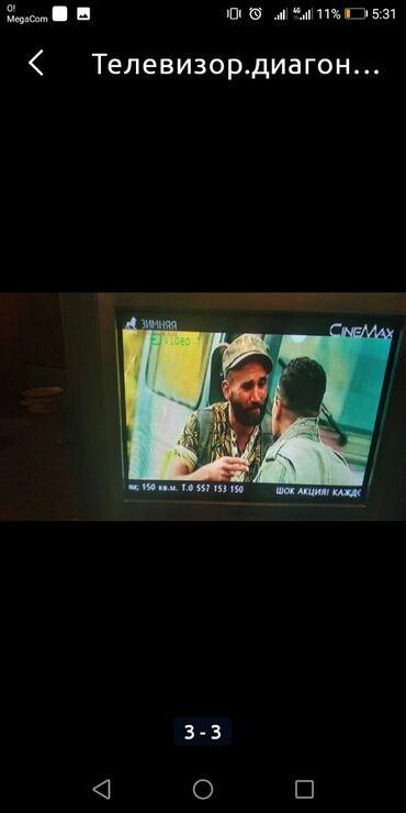 Телевизор. В хорошем состоянии