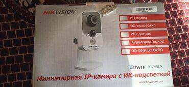 Ip камеры edimax с удаленным доступом - Кыргызстан: IP камера Hikvision Б.у