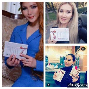 бриджи хот шейперс в Кыргызстан: Если вы хотите похудеть всего за месяц на 10 кг,без изнурительных диет