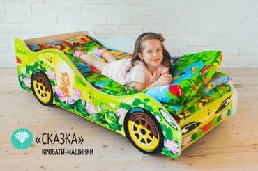 детские мебель №63 в Бишкек
