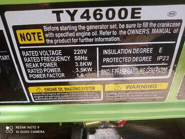 Продаю бензиновый генератор. Объем 10 литров. Полная работа 3.8 кВт