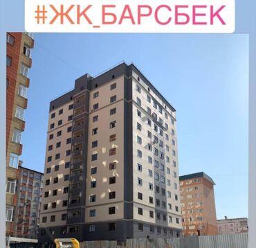 Продается квартира: 2 комнаты, 73 кв. м