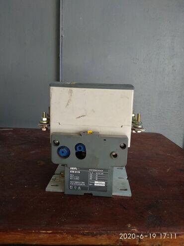 Оборудование для бизнеса в Беловодское: Контактор К.Т.И 5115