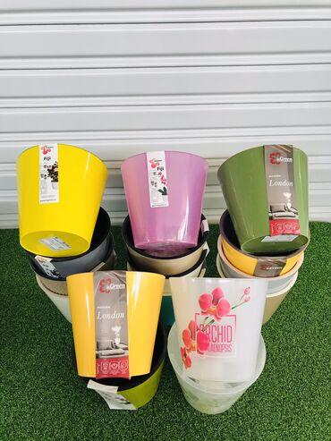 Цветочные горшки(кашпо) Фиджи Объём; 1,6 литра Имеется дренажная встав