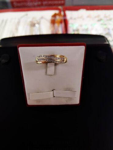 наушники 7 1 в Кыргызстан: Кольцо с бриллиантами, жёлтое золото 585 пробы фирма SUNLIGHT, размер