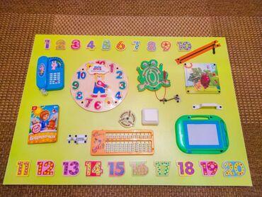 доски fluorescent board в Кыргызстан: Детские игрушки. Бизиборд (busy board) для Вашего ребёночка на
