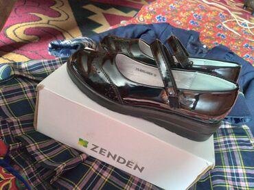 37 размер обувь в Ак-Джол: Срочно продаю Размер 33 новый купили за 1524 рублей отдам за 1000 сом