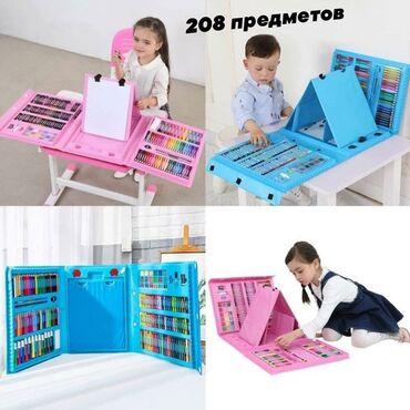 для детей в Кыргызстан: Набор юного художника для детей . В комплект входит: акварельные