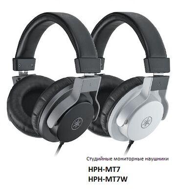 YAMAHA HPH-MT7. Мониторные наушники, флагманская модель, закрытое