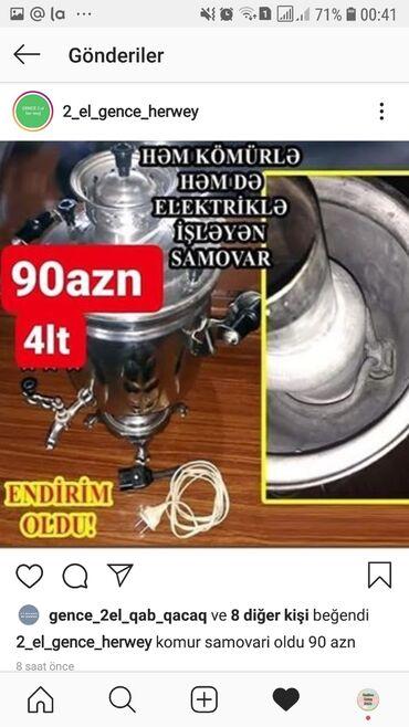 somavar - Azərbaycan: SOMAVAR HƏM TOKLA İŞLƏYİR HƏMDE KÖMÜTLƏ SON QİYMƏT 90 AZN  GƏNCƏ