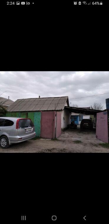 сниму комнату в частном доме in Кыргызстан | ДОЛГОСРОЧНО: 150 кв. м, 4 комнаты