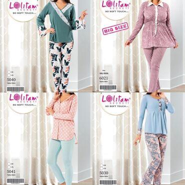 Красивые женские пижамы отличного качества.  Производство Турция.  С
