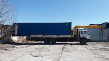 Услуги крана манипулятора. Кран в Бишкек