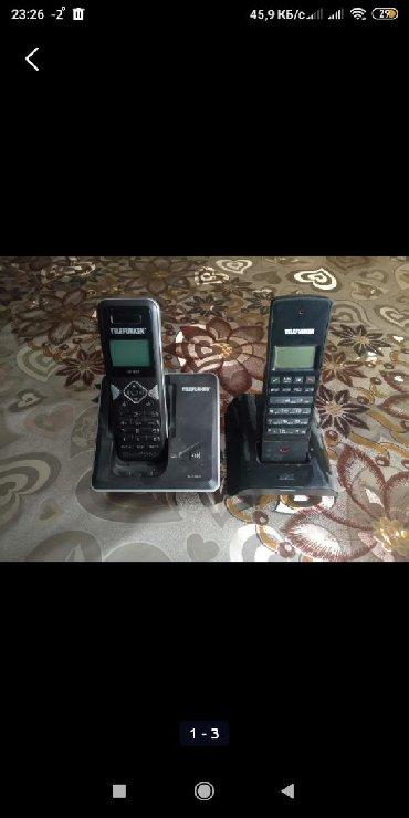 Продаю два радио телефона TelefunkenВсе провода имеютсяНезнаю что с