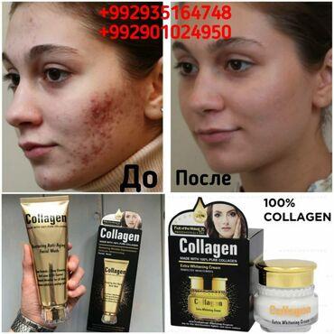 Красота и здоровье - Душанбе: Vitamin cream COLLAGENДар рӯи Шумо доначаҳо пайдо шудааст?Мехоҳед, ки