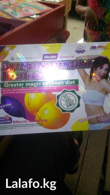 Безопасное похудение в Бишкек