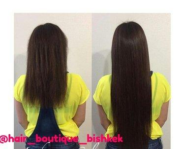 Наращивание волос и продажа волос доступные низкие цены. Качество в Бишкек