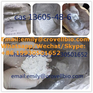 Factroy supply pmk glycidate Cas 13605-48-6 with low price в Душанбе - фото 6