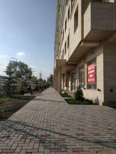 квартира на подселение in Кыргызстан   ПОСУТОЧНАЯ АРЕНДА КВАРТИР: 2 комнаты, 999 кв. м, С мебелью полностью
