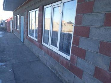 Сдается помещение под бизнес 75 кв м.. в Бишкек