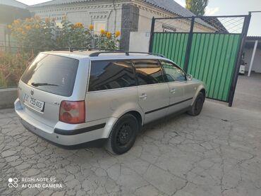 Volkswagen Passat 1.9 л. 2003   382033 км